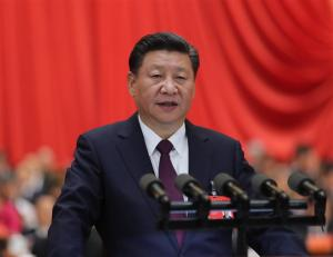 Photo courtesy of Xinhua