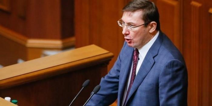 Генпрокуратура Украины объявила в розыск Шойгу