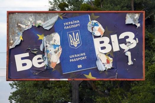 «Заробитчан» спасет Россия?
