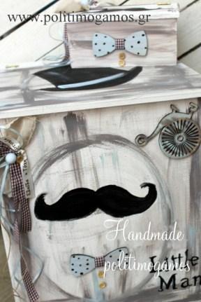 Kouti-vaptisis-moustaki-6770