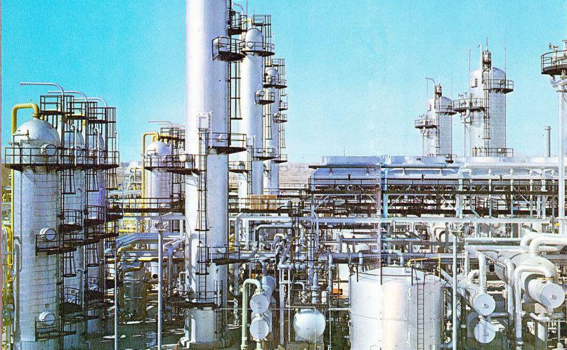 Die Wirtschaft im Nahen Osten - Erdöl
