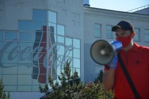 Завод Coca-Cola. Акція протесту