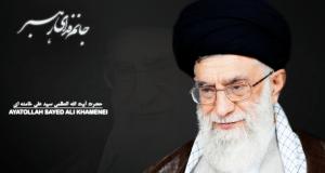 Ayatollah Seyed Ali Khamenei