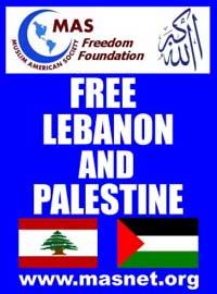 Aug. 12 - Muslim American Society Freedom Foundation