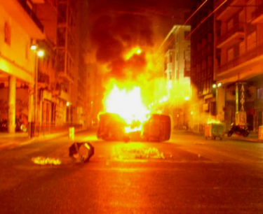 Previous riot in Greece.