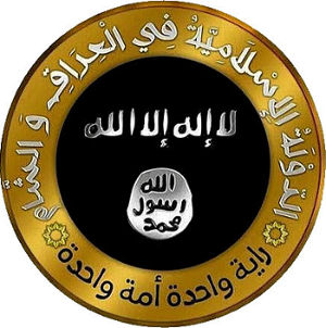 Seal_of_the_Islamic_State_of_Iraq_and_the_Levant