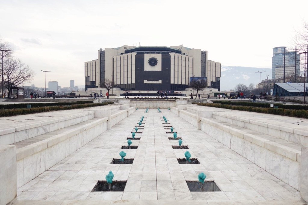 Things to do in Sofia National Palace of Culture