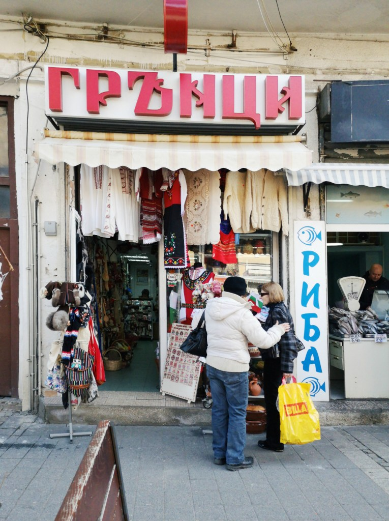 Things to do in Sofia Womens Market