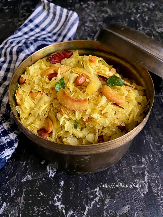 Poha Chivda recipe | Poha Mixture recipe