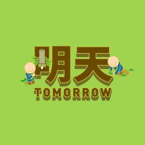 fb-HolidayEve_ChingMingFestival