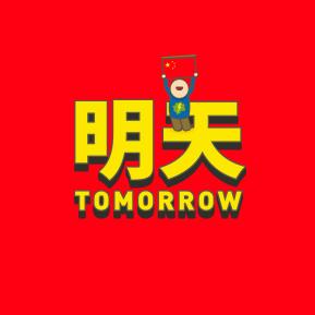 fb-HolidayEve_NationalDay