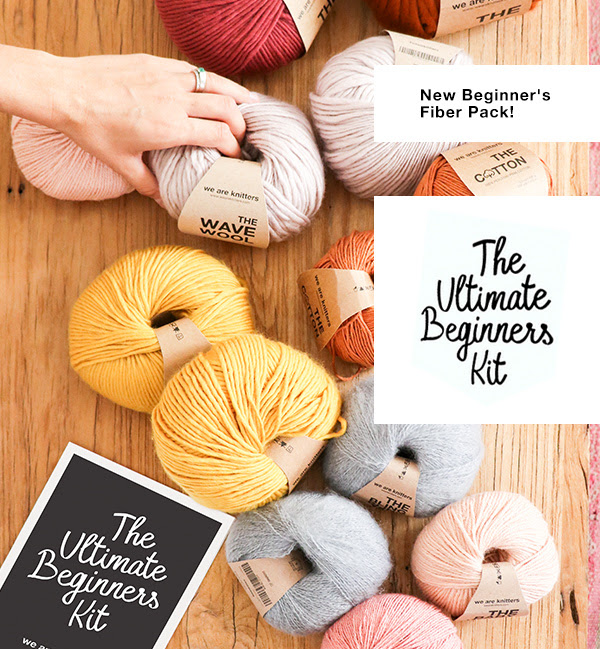 We Are Knitters ultimate beginners kit