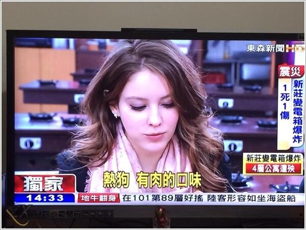 Ssucknews6