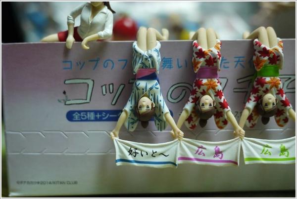cupgirls27