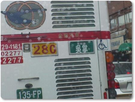 driver23