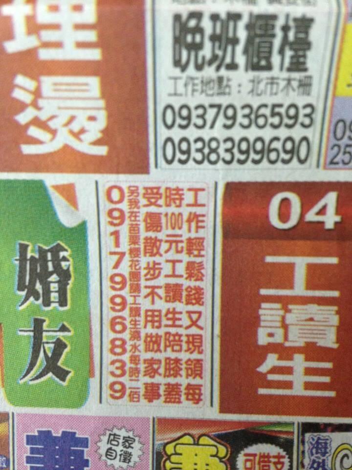 AD (2)