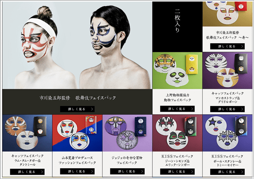 FACE PACK4