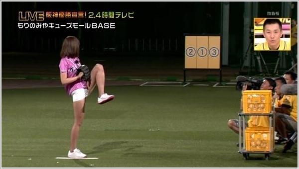 Inamuraami11