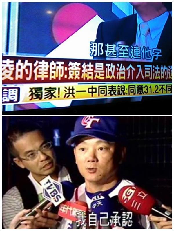 fnews_drama13