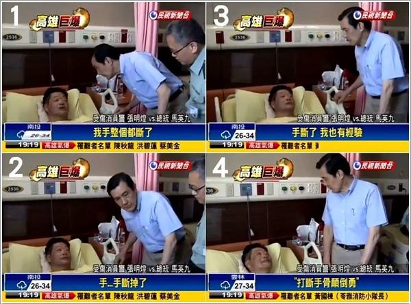 fnews_drama6