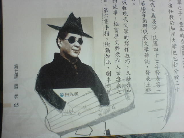 Graffiti15