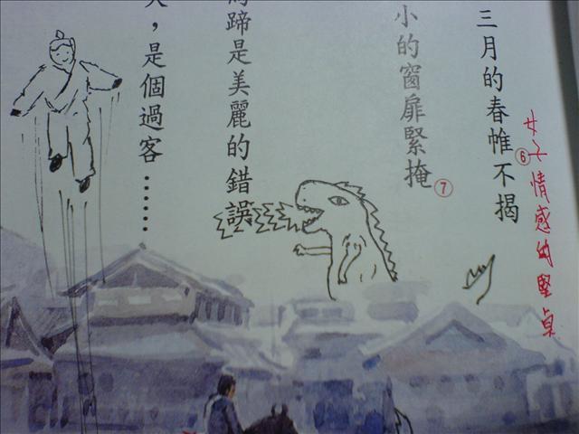 Graffiti33
