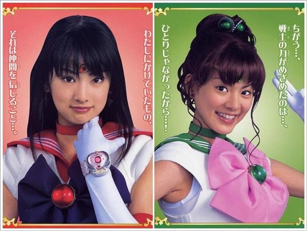 Sailormoon8
