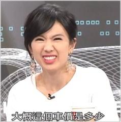 【夢想57街】廖盈婷6