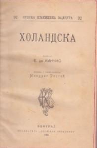 Knjige_0284