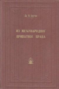 Knjige_0292