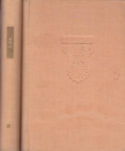 Polovne knjige_0035