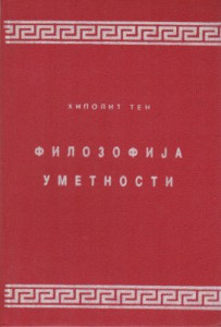 Knjige_0001