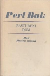 Knjige_0003