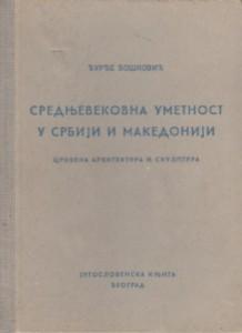 Knjige_0005