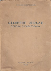 Knjige_0015