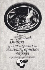 Knjige_0009