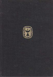 IZABRANA DELA lirika, poeme, maskarada - MIHAIL J. LJERMONTOV
