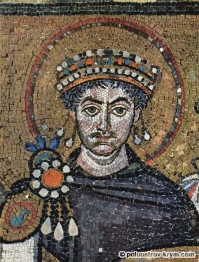 Мозаичный портрет Юстиниана I
