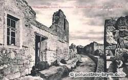 Улица мертвого города Чуфут-Кале. Фото конца 19 века