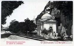 Пещерный монастырь Каламита в Инкермане. Фото конца 19 века