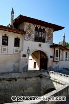 Ханский дворец. Бахчисарай. Крым
