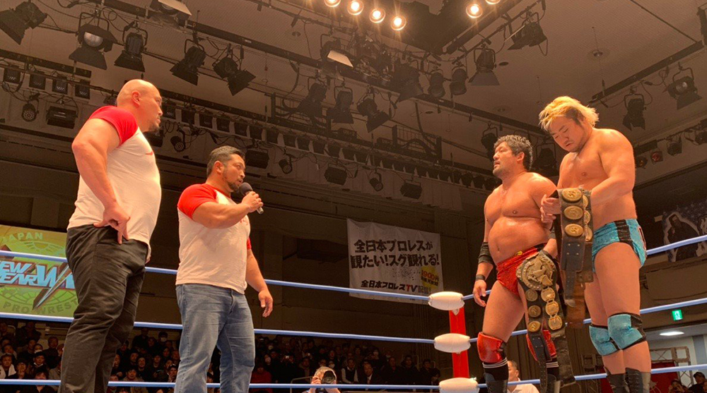 AJPW-Strong-BJ-Violent-Giants