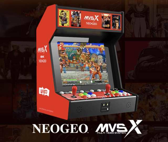 NeoGeo-MVSX
