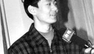 An Kim Bằng (Jinpeng An)