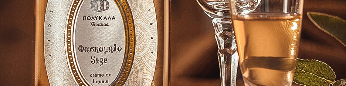 Λικέρ Φασκόμηλο 500ml, Ποτοποιία Πολυκαλά