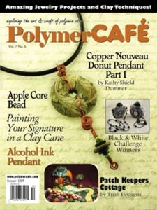 polymer_cafe_32_t