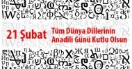 21 Şubat Uluslararası Anadili Günü'nde DHİBRA'dan Türkiye'nin 19 Anadilinde 99 İmzalı 4 talep: Anadili Hakkı Temel Haktır! UNESCO'nun 17 Kasım 1999'da ilan ettiği 21 Şubat Uluslararası Anadili Günü vesilesiyle, anadilinin […]