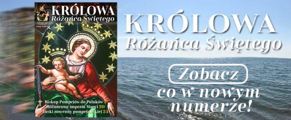 krs-rosemaria