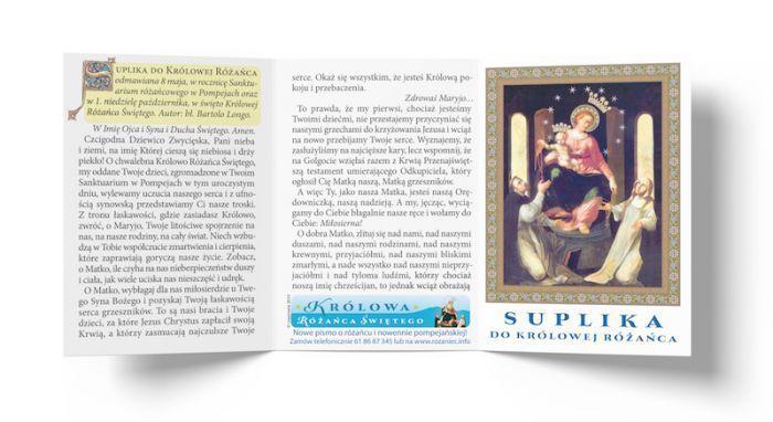 Książka: Obrazek z supliką do Królowej Różańca Świętego