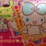 ポムポムプリン☆まんが新連載♪キャラぱふぇ